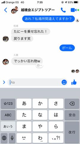IMG 9607