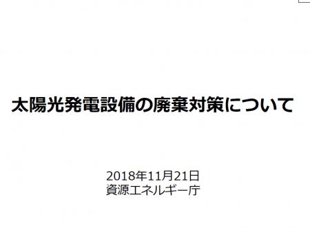 スクリーンショット 2018-11-21 18.58.00