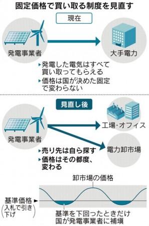 https---imgix-proxy.n8s.jp-DSXMZO4600270012062019MM8001-PN1-11