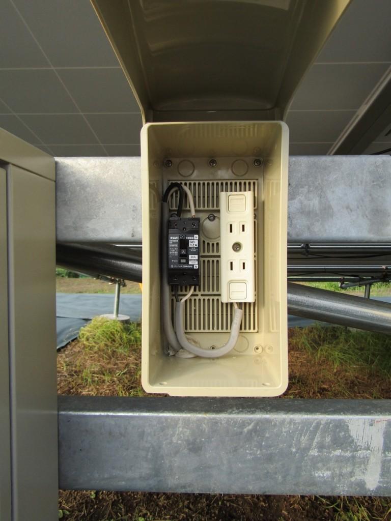 コンセントボックス02の画像