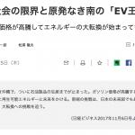 sc-okinawa