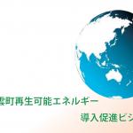sc-yakumo-saiene