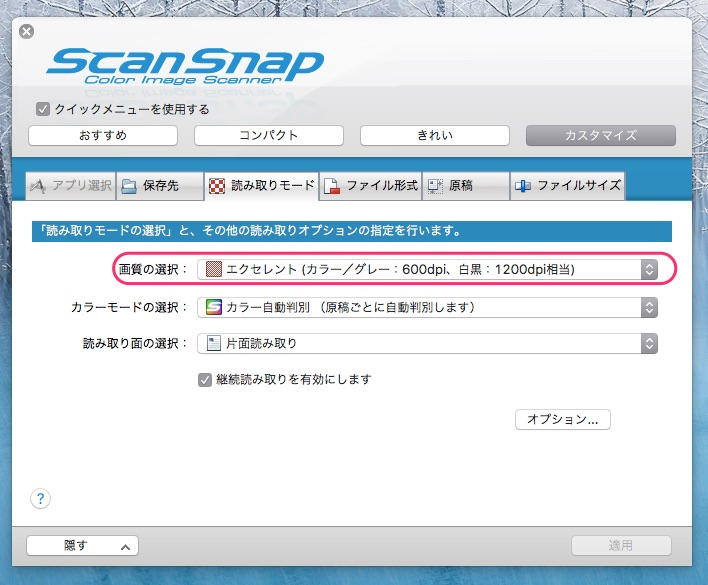 sc-scan-s1