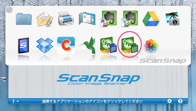 sc-scan-s3