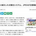 sc-jishin-ryuui