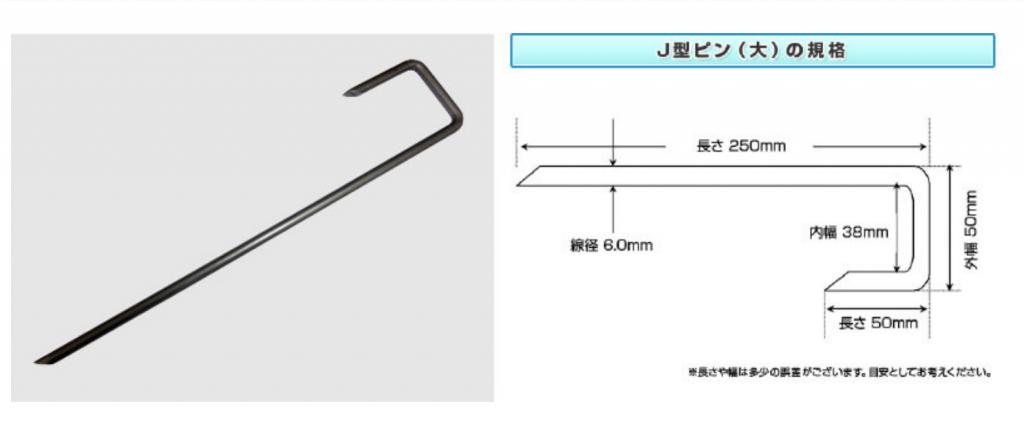 sc-jpin