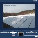 sc-onikoshi-112308