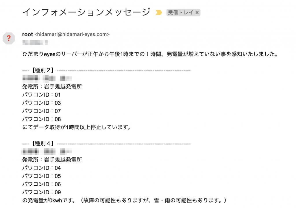 sc-onikoshi-190125ml