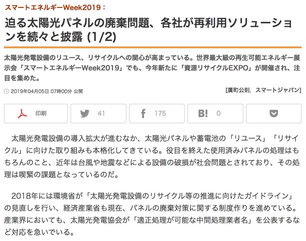 sc-haikihiyou