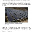 sc-solar-sikimi