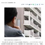 sc-fudosan-kanetsu