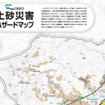 sc-saigai-map