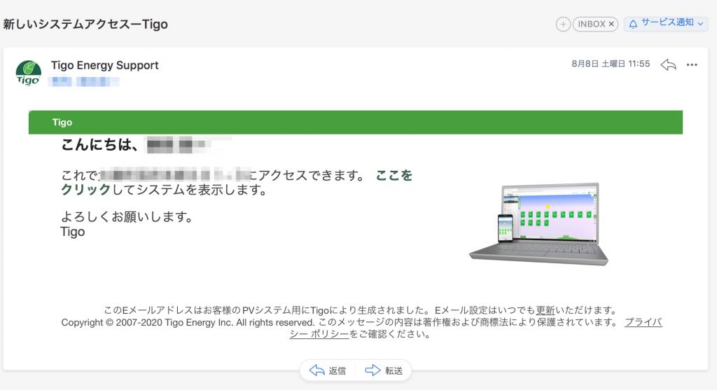 sc-tigo-kokufu5