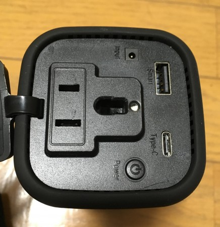 コンセントバッテリーの口