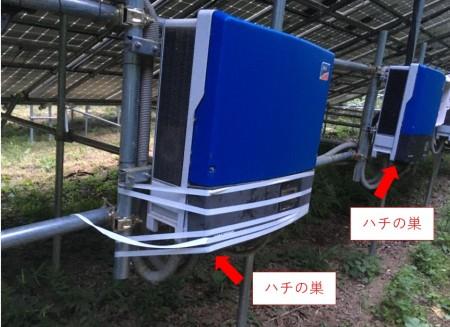 防水テープパワコン2